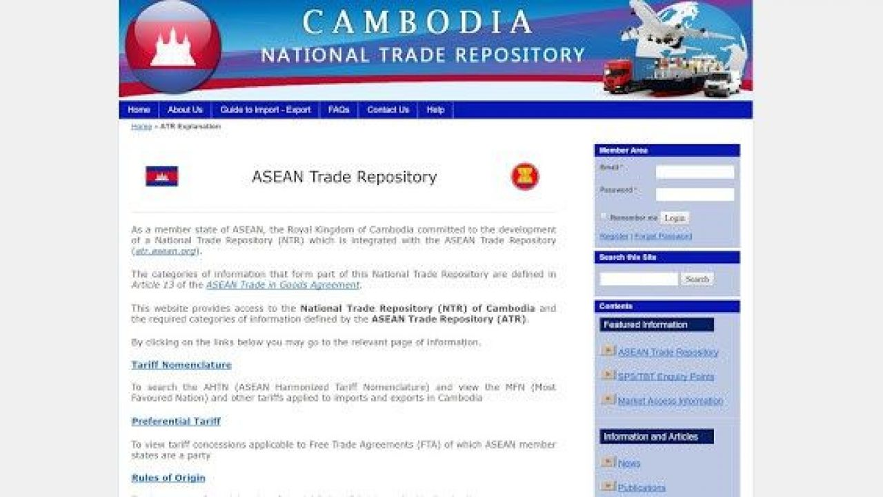 One screenshot of Cambodia National Trade Repository website (landing page: http://www.cambodiantr.gov.kh/)