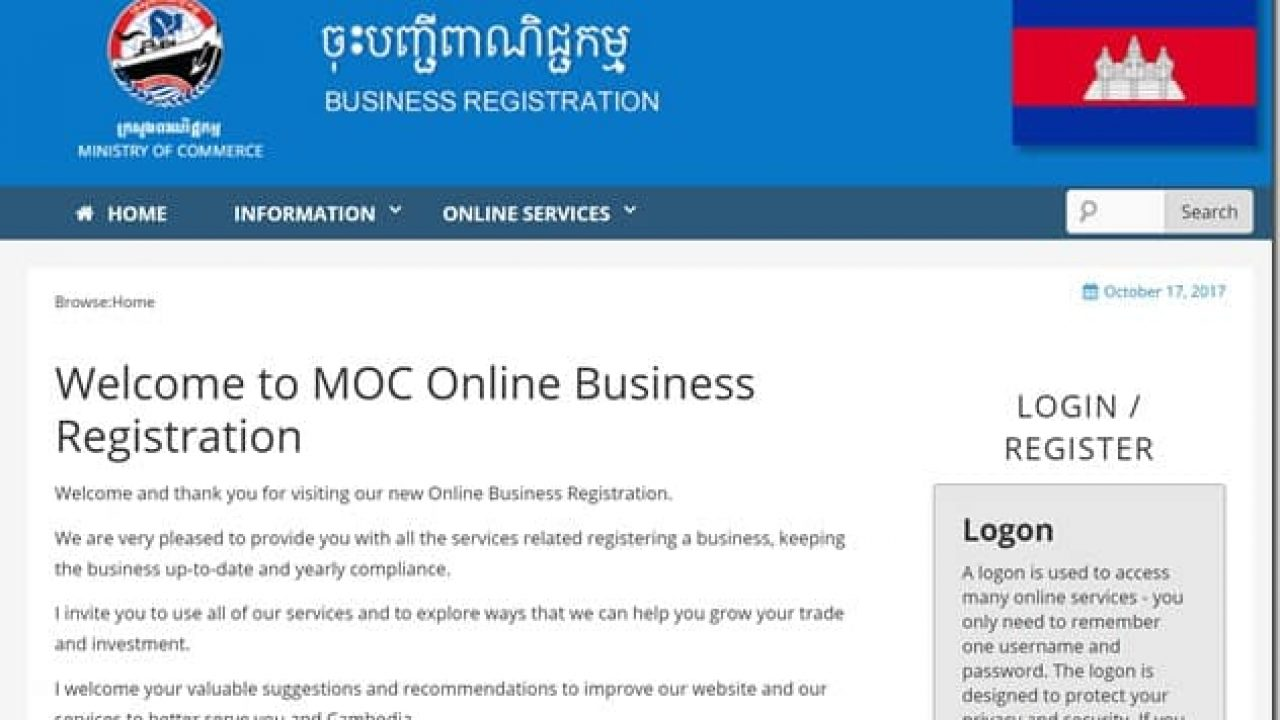 business-registration_SOK-KHA_Consultant